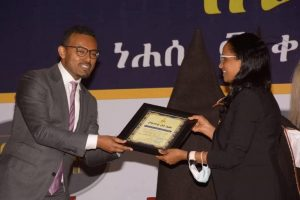 """Panafric Global PLC has been recognized as """"የአመቱ በጎ ሰው"""""""